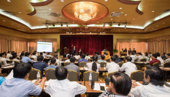 "CDX Organizes Seminar On ""The Invincible Method In Derivative Trading"""