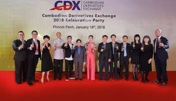Cambodia Financial Market Starts 2018 With The Launching Of CDX