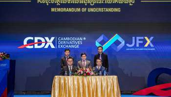 CDX Signs MOU with Indonesia's JFX, Committing to the Development of Cambodia's Financial Market