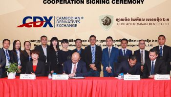 CDX 热烈欢迎 Lion Capital Management 成为商业合伙人