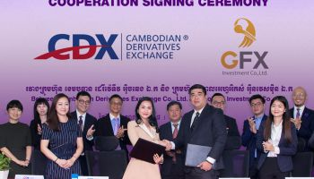 CDX Announces Cooperation Agreement Signing with GFX