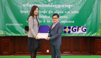 CDX and SECC Roadshow Marks a Key Milestone in the Continuous Development of Cambodia Derivatives Market