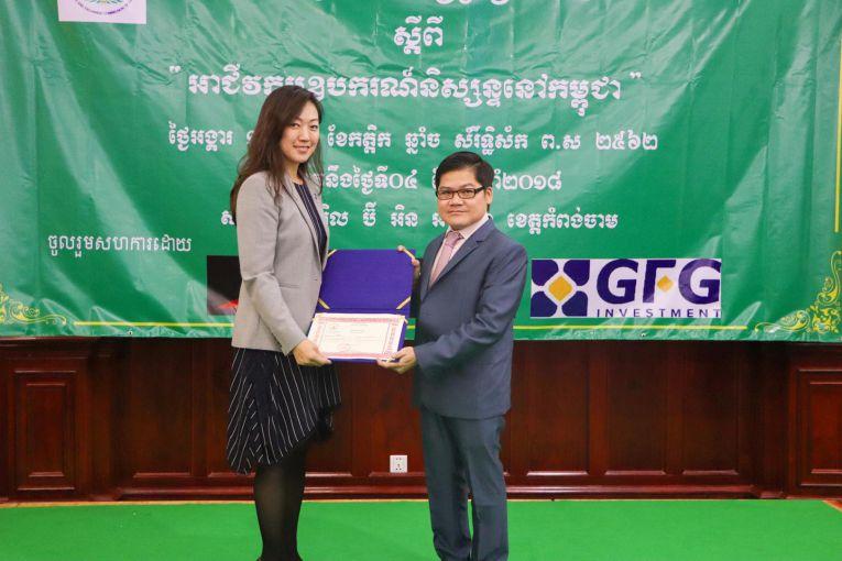 CDX and SECC Roadshow Marks a Key Milestone in the