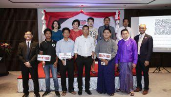 柬埔寨金融衍生商品交易所(CDX)为缅甸投资者带来黄金机会
