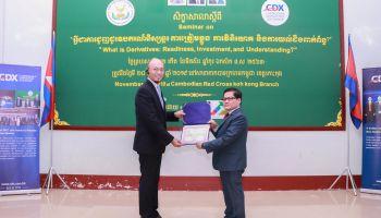 国公省- 2019 柬埔寨证券交易委员会(SECC)及柬埔寨金融衍生商品交易所(CDX)举办的第十一站路演