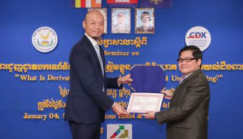 Kampong Thom Province – 17th Stop of the 2019 Roadshow by CDX, SECC, and Provincial Hall