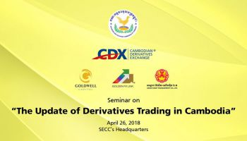 https://www.cdx.com.kh/km/videos/detail/cdx-hosts-the-update-of-derivatives-trading-in-cambodia-seminar-at-secc/