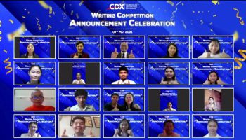CDX Holds Writing Competition Celebration Online for the Top 25 Contestants