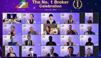 CDX出席金汇通举办的「第一经纪商庆典」