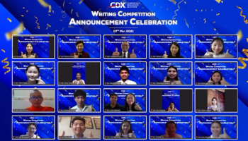https://www.cdx.com.kh/zh/videos/detail/cdx-writing-competition-celebration/