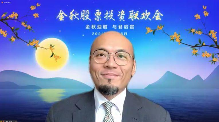 CDX出席第一启富金举办的中秋庆祝活动──《金秋股票投资联欢会》,並宣佈最新投资产品